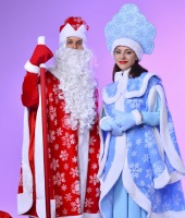 Costumes for New Year's Eve celebration in Russia