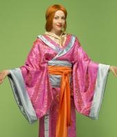 moskostumer.ru малиновое женское японское кимоно в прокат