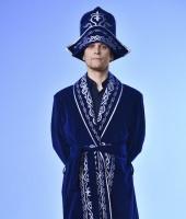Казахский мужской костюм в прокат