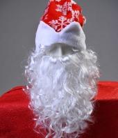 Парики и бороды Деда Мороза в продаже