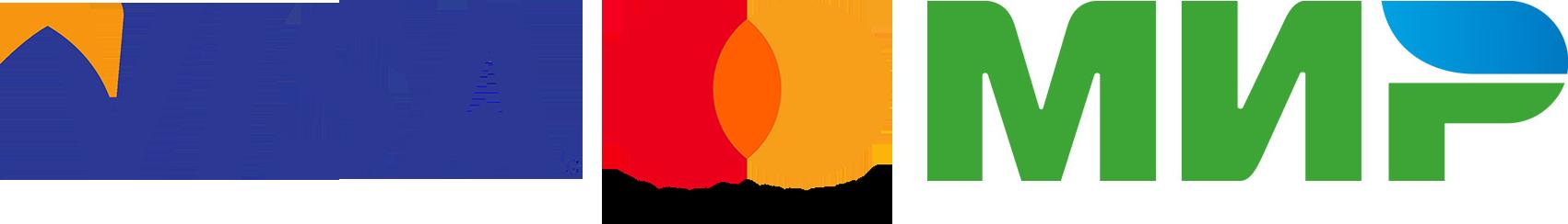Мы принимаем к оплате наличные, банковские карты и безналичную оплату