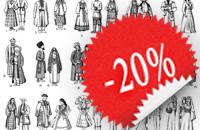 Летняя скидка 20% на прокат костюмов