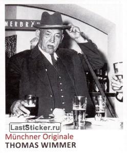 Мэр города Мюнхен Томас Виммер.