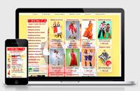 Адаптивная и мобильная версия сайта проката костюмов